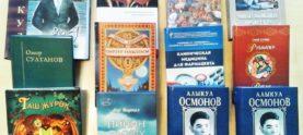 Издательский Дом «Салам»