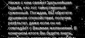 Гадалка Сабина
