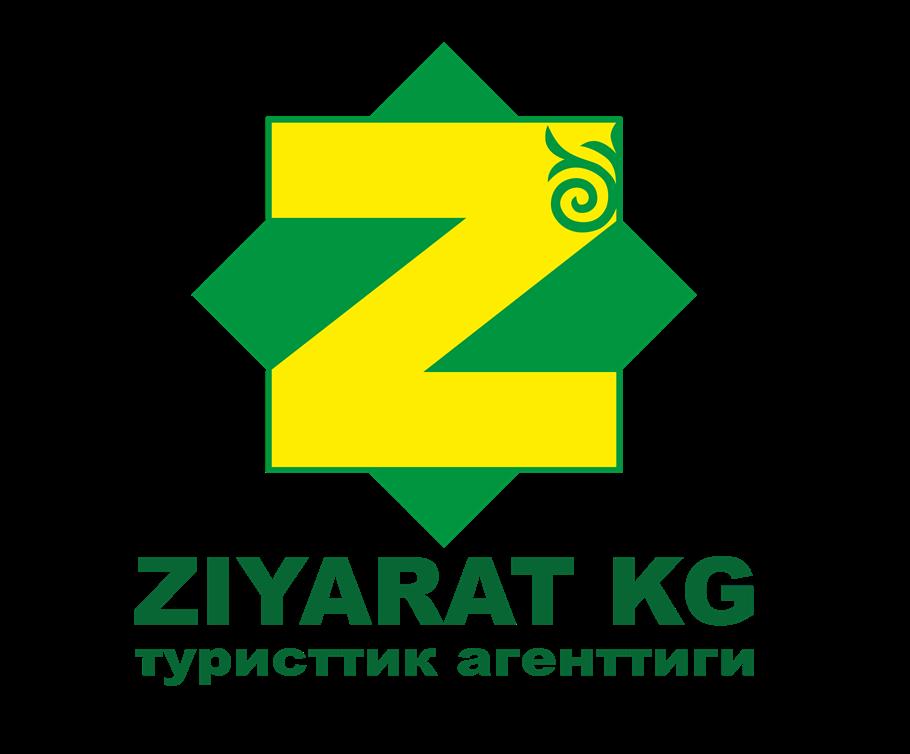 Зиярат КейДжи