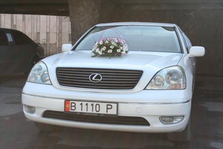 Лексус - лимузин